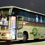 バス車両案内スライド その3 西武観光バス「ライオンズエクスプレス」
