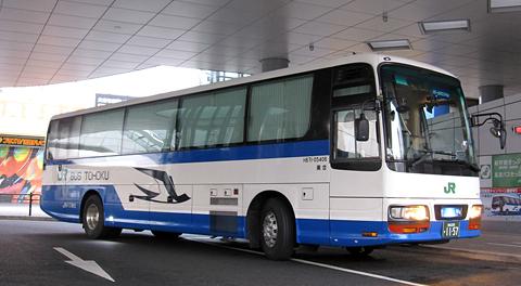 JRバス東北「ドリームササニシキ号」 乗車記
