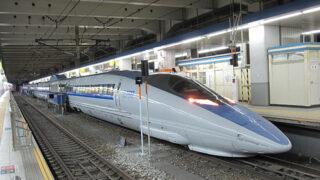 JR西日本「500系こだま」博多駅にて