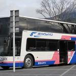西日本JRバス「東海道昼特急大阪6号」乗車記