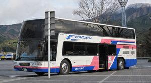西日本JRバス「東海道昼特急大阪6号」 足柄休憩中