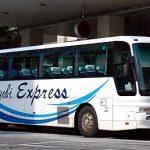 両備ホールディングス「サンサンライナー」乗車記(2009年5月乗車記)