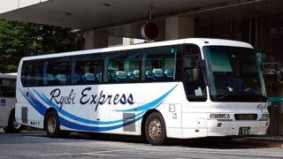 両備バス「サンサンライナー」 ・567