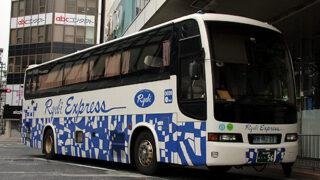 両備バス「ペガサス号」・・56(H21.07.12)