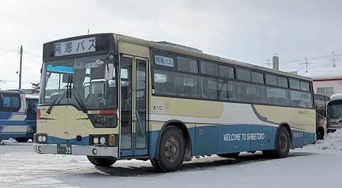 阿寒バス 三菱エアロスターM(元京浜急行バス)