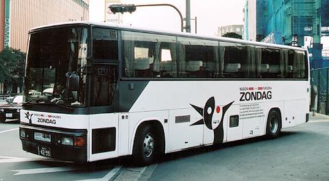 西日本鉄道「どんたく号」2代目専用車 4451号車
