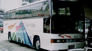 阿寒バス「スターライト釧路号」グランジェット
