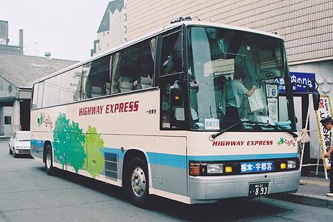 関東自動車「とちの木号」日野グランデッカ