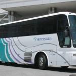 名鉄バス「名古屋~松山線」乗車記(2010年5月分)
