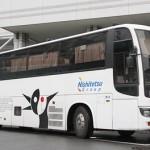 西鉄高速バス「さぬきエクスプレス福岡号」乗車記(2010年5月分)