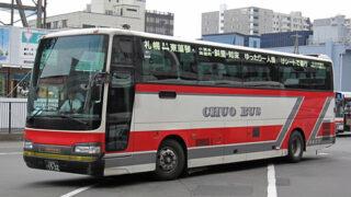 北海道中央バス「イーグルライナー」1532 札幌ターミナル発車(H22.08.17)