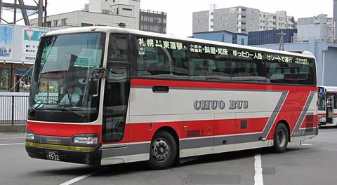 北海道中央バス「イーグルライナー」夜行便 乗車記(2010年8月乗車分)
