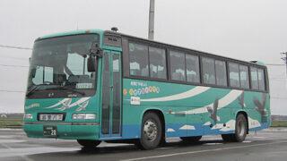斜里バス 日野セレガ HIMR ショート・・20