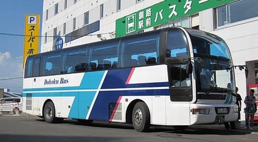 道北バス「サンライズ旭川釧路号」671号車 乗車記