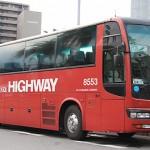 ジェイアール九州バス「たいよう」に乗車してみました。