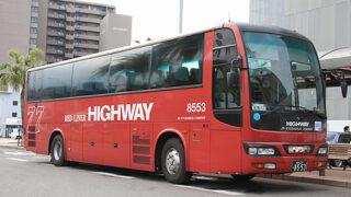 JR九州バス「たいよう」8553 宮崎駅にて