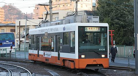 伊予鉄道 2108形(H24.01.23)