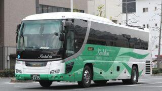 近鉄バス「カルスト号」 京都2375