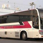 阪急バス「さぬきエクスプレス大阪号」善通寺・丸亀系統