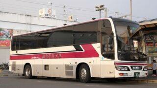 阪急バス「さぬきエクスプレス大阪号」丸亀直行便 827(H24.02.17)