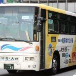 大分交通「別府ゆけむり号」大分・別府~徳山・広島線