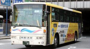 大分交通「別府ゆけむり号」・・47