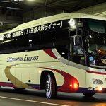 阪急バス・しずてつジャストラインの夜行路線バス「大阪・京都~静岡・清水線」
