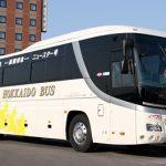 北海道バス「函館特急ニュースター号」3列シート車 乗車記