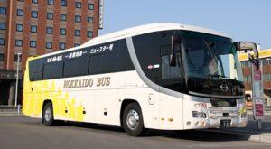 北海道バス「函館特急ニュースター号」・986
