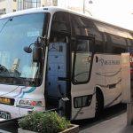 バス車両紹介スライド その1 名鉄バス「名古屋~松山線」