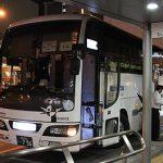 バス車両紹介スライド その2 西鉄高速バス「さぬきエクスプレス福岡号」