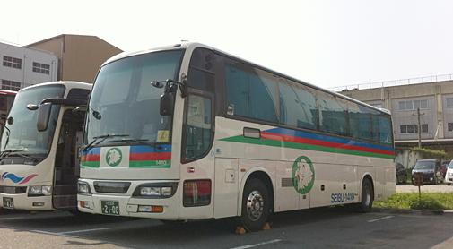 西武観光バス「ライオンズエクスプレス」続行便乗車記