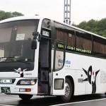 西鉄高速バス「さぬきエクスプレス福岡号」乗車記