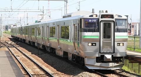 JR北海道「学園都市線」札幌~北海道医療大学間が電化!(見てきました。)