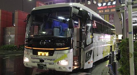 大阪バス「東京特急ニュースター号」開業式を見て来ました。