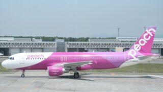 peach A320