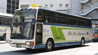 中国バス「リードライナー」 ・106