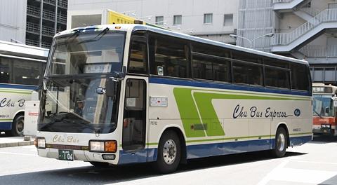中国バス「リードライナー」三菱エアロクイーンMV