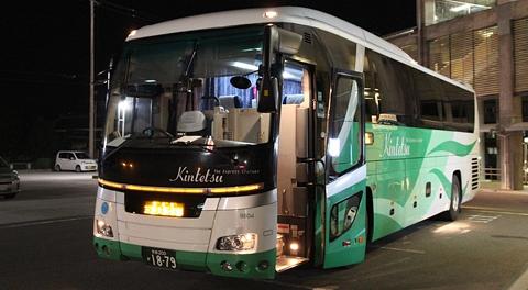 近鉄バスの夜行バス 安芸特急線「国虎号」