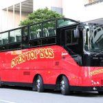 「福岡オープントップバス」博多きらめき夜景コース乗車記【前編】
