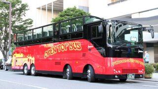 西鉄「ふくおかオープントップバス」 赤塗装(H24.07.08)