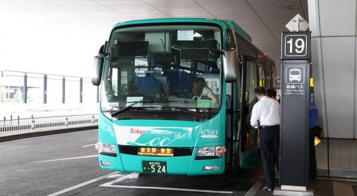 京成バス・成田空港交通 東京~成田空港線「Tokyo Shuttle」乗車記