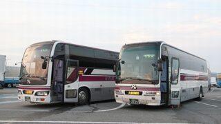 阪急バス「よさこい号」1666&「えひめ号」2225 淡河PAにて