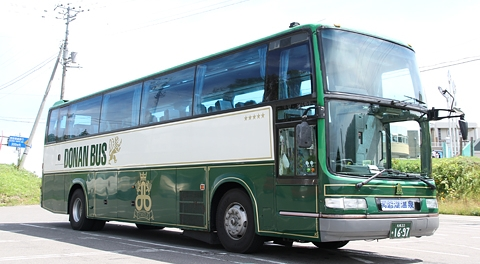 道南バスを乗り継いで札幌~倶知安間を移動してきました。