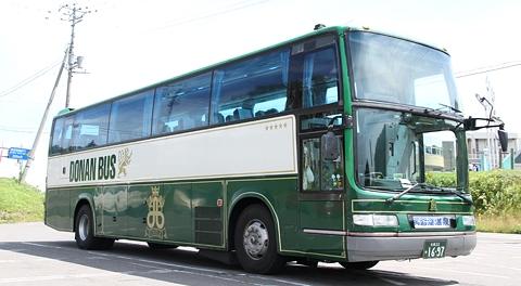 道南バス 札幌洞爺湖線 1697