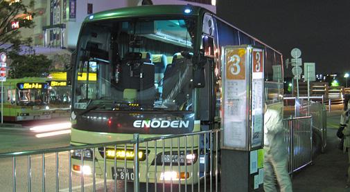 江ノ電バス藤沢「湘南~京都・大阪なんば・堺線」 乗車記