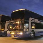 JR東海バス「ドリームなごや3号」プレミアムシート乗車記