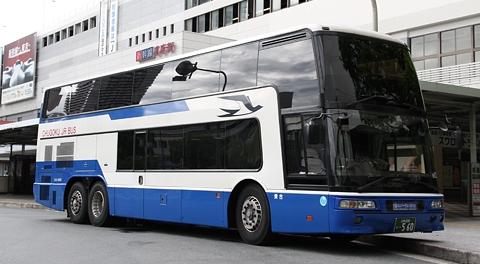 中国JRバス「山陽道昼特急大阪号」 ・560