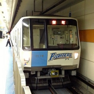 札幌市交通局 東豊線 7000系「ファイターズ電車」