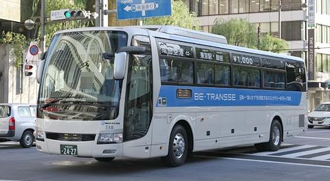 ビィー・トランセグループ平和交通「Theアクセス成田」乗車記